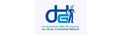 Al Hilal Cleaning Qatar