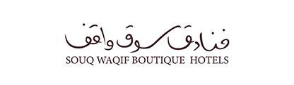 Souq Waqif Boutique Qatar