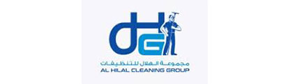Al Hilal Cleaning Qatar