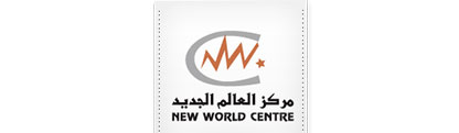 New World Centre Qatar