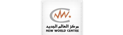 New World Centre Qatar