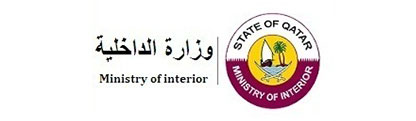 lighting solution for ministry of interior