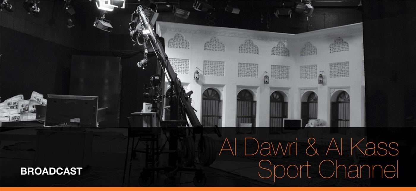 Aldawri and Alkass sport channel project