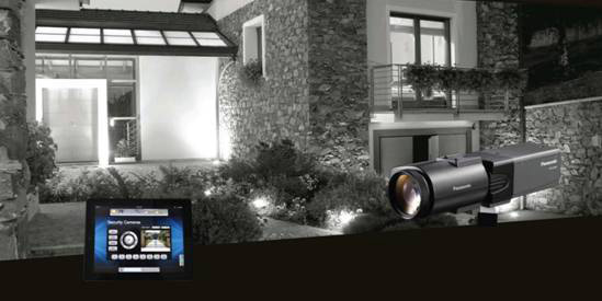 Home Security CCTV System Solution