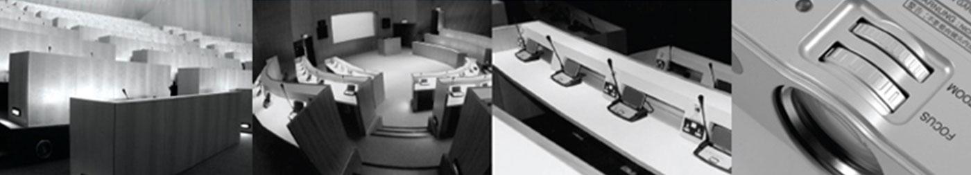 AV System Equipment from Techno Q