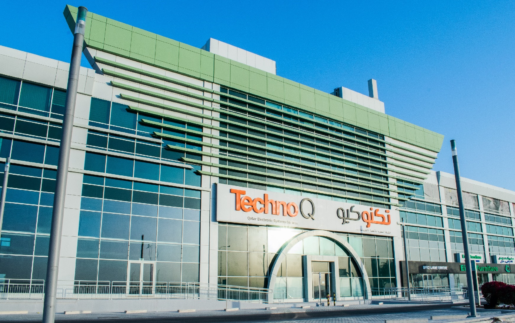 TechnoQ Showroom